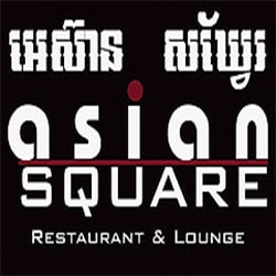 Asian Square Restaurant Logo