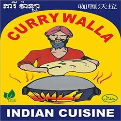 Curry Walla Restaurant Logo