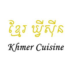 Khmer Cuisine Restaurant Logo