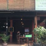 Consin Garden Restaurant View