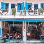 Elia Greek Kitchen View