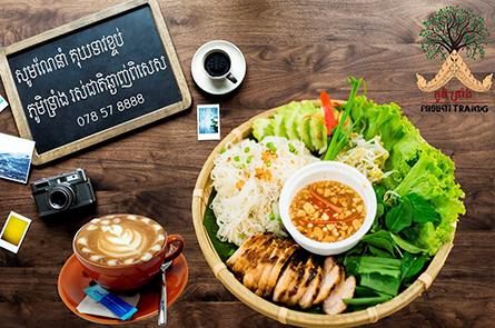 Phum Treang Food