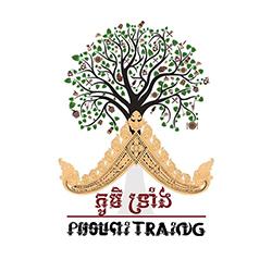 Phum Treang Restaurant Logo